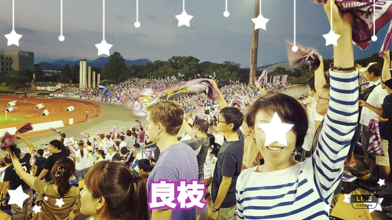 人妻 デリヘル 倶楽部 京都
